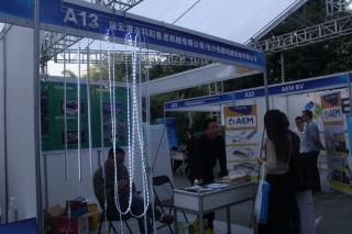 A13连云港市科斯鲁思机械有限公司长沙倍德机械设备有限公司 ()