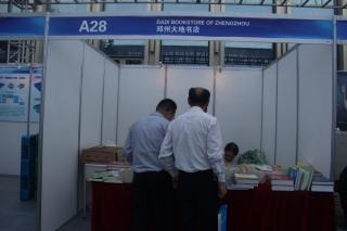 A28郑州大地书店 ()