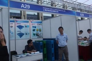 A29上海庆裕实业有限公司 ()