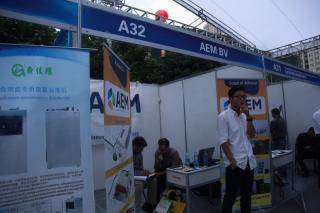 A32 AEM BV ()