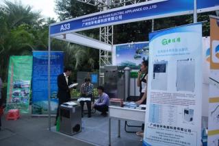 A33广州佳环电器科技有限公司 ()