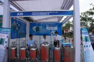 A35江阴市东华机械有限公司 ()