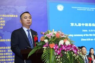 食土商会主办的第九届中国蘑菇节成功召开