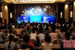 第九届中国蘑菇节漳州开幕 突出现代农业互联网+