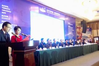 2015中国随县香菇节会议报道
