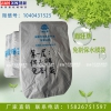 香菇蘑菇betvlctor伟德装袋机专用保水膜、免割袋