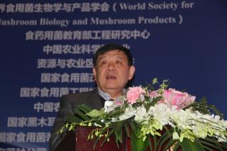 陈君琛研究员:食用菌加工产业发展现状与契机 (2)