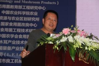 陈启桢教授:台湾菇类生计产品的开发思路 (2)