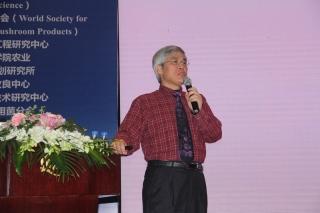 林圣敦教授:台湾菇类食品加工 (2)
