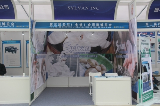A39:SYKLVAN INC (2)
