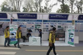 A40-41:成都天江园林景观工程有限公司 (3)