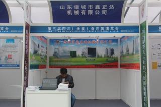 A43:山东褚城市鑫正达机械有限公司 (3)