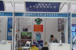 A45:上海金嘉乐空气技术有限公司 (2)