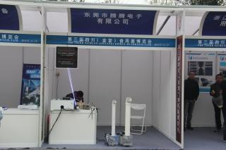 A47:东莞市腾腾电子有限公司 (2)