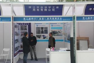 A48:浙江天台华宇工业用布有限公司 (2)