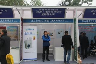 A58:弗德里系新能源(杭州)股份有限公司成都分公司 (3)