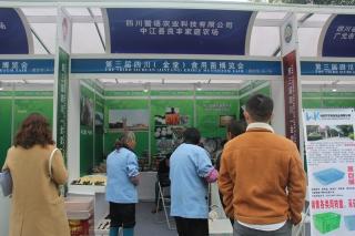 A79:四川雷语农业科技有限公司 中江县良丰家庭农场 (3)
