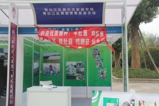 A83:青白江区赛尔夫家庭农场 青白江区蜀蓉青青家庭农场 (3)