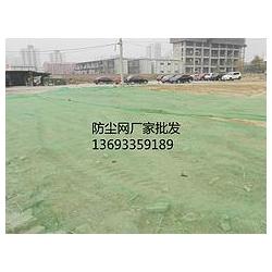 北京夏季绿色黑色遮阳网防晒网特价批发促销