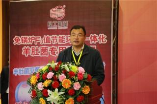 开幕式:湖北省科技厅农村处副处长 肖松先生讲话 ()