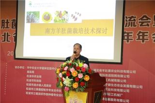 谢德松:羊肚菌南方栽培技术探讨 ()