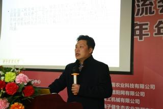 王卓仁:从品种特性气候特征看湖北羊肚菌产业发展前景 ()