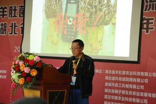 赵永昌:羊肚菌产业化栽培相关问题 ()