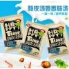兴利香菇海鲜汤调味汤料户外方便速食汤速食黑木耳汤推荐