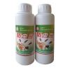 食用菌防虫灵,防蚊灵,食用菌驱虫剂