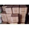 鋁鎂合金U型卡扣 食用菌扎口機 U503 506系列卡扣
