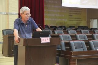 中国(古田)食用菌产业发展大会——全国银耳产业发展专题会 (9)