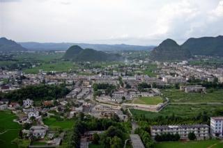 "betvlctor伟德""点亮""黔西南安龙县农产业特色道路"