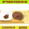 旭卓灵芝基地长期供应优质孢子粉 精美包装 送礼佳品