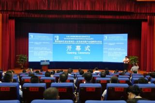 产业扶贫 菌兴一方——安龙县食用菌产业观摩研讨活动举行