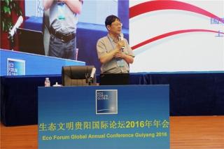 鲍大鹏:我国香菇产业发展概况及石漠化地区食用菌产业建议 (3)