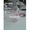 菌种瓶 750ml玻璃原种瓶 菌苗玻璃瓶