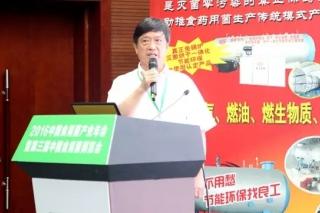 王澤生:中國是世界雙孢蘑菇遺傳多樣性中心之一