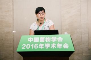 龙莹:金针菇疏水蛋白Fv-Hyd1的基因功能研究 (2)