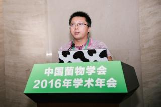 李传华:几种野生食药用菌的驯化研究 (2)