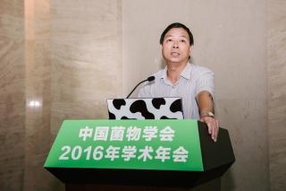 陈传明:福建省食用菌产业现状及发展趋势 (2)