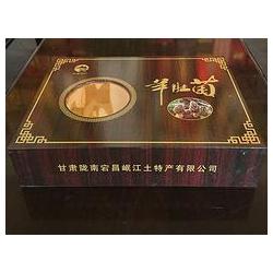 鸿兴木艺包装公司为您提供销量好的羊肚菌礼品盒——兰州专业酒盒礼品盒包装