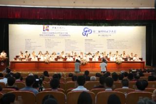 提升灵芝产品质量 铸就灵芝健康产业——第二届中国灵芝大会在龙泉召开