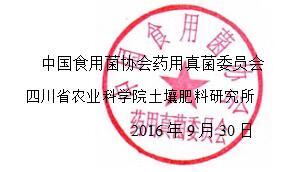 QQ截图20161003155749