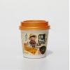 兴利辣味香菇汤即食香菇汤速盒装杯装汤即食汤调味汤料