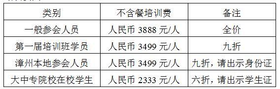 QQ截图20161101103654