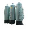 立式常压节能灭菌锅炉 工业燃煤蒸汽锅炉 家用燃煤锅炉设备