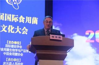 首届国际食用菌文化大会 (24)