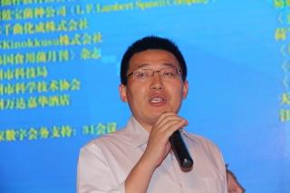 唐红林:以创新为核心竞争力,推动食用菌产业健康发展——食用菌菌种技术创新与知识产权保护 (6)