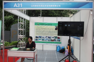 A31 山东泰安东美达农业机械有限公司 (3)