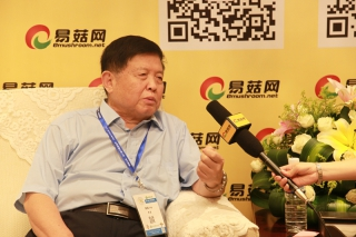 李玉:中国工程院院士、国际药用菌学会主席、中国菌物学会名誉理事长 (4)